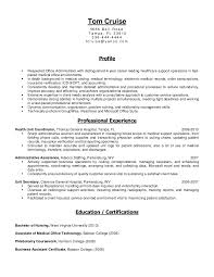 Sample Resume Objectives For Data Entry by Resume Samples U2013 Expert Resumes