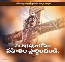 digital gospel gospelindigital twitter