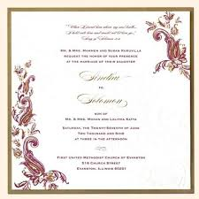 hindu engagement invitations indian engagement invitation cards tags awesome indian wedding