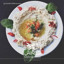 cuisine libanaise bruxelles cuisine libanaise familiale avis de voyageurs sur shanklish