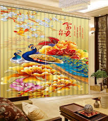 Peacock Curtains Online Get Cheap Peacock 3d Curtains Aliexpress Com Alibaba Group