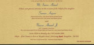 nikkah invitation invitation card in urdu invitation card urdu in invitation card