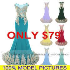 images designer gowns for girls online images designer gowns for