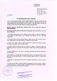 hamir ibm mob exper letter pg 1 pdf