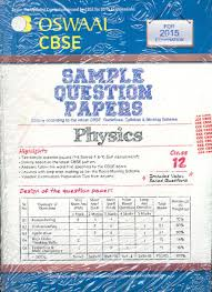 oswaal cbse sample question papers for class 12 physics buy