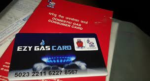 swipe smart card to pay for lpg cylinder