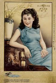 sara s wohnzimmer 17 best shanghai images on pinterest chinese posters shanghai