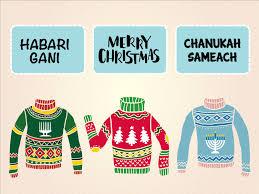 diverse traditions many ways to say happy holidays michigan
