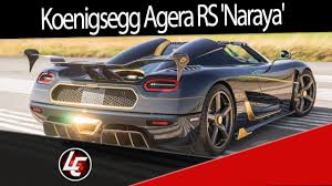 koenigsegg agera xs top speed koenigsegg agera rs u0027naraya u0027 interior exterior performance