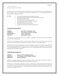 curriculum vitae layout 2013 nissan shaun s cv 12 7 2015