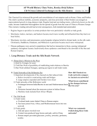 ap world history class notes bentley brief edition ch 9 cross