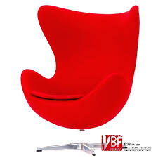 Chaise Longue Ikea Uk Chaise Lounge Chair Ikea U2013 Peerpower Co