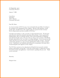 Authorization Letter Sample For Claiming Back Pay Freight Trader Cover Letter