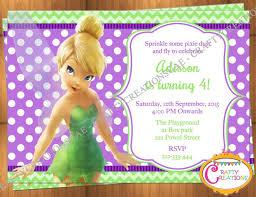 9 best birthday invitations images on pinterest