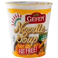 gefen noodles gefen noodle soup ff chicken 1 92 oz kosherfamily online