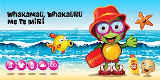 undercover cody children u0027s sunsmart safety