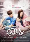 ซีรี่ย์เกาหลีพากย์ไทย | DooLunla.com หนัง ซีรี่ย์เกาหลี ซีรี่ย์ ...