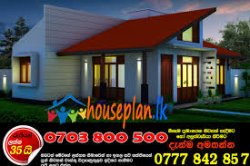 beautiful small house plans beautiful small house plans sri lanka home design and style small