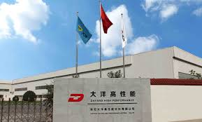 Seeking Fused Cast Luoyang Dayang High Performance Material Co Ltd About Us