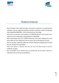 rapport de stage cuisine daily mehdi rapport stage by daily mehdi issuu