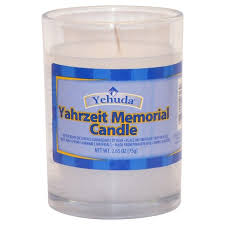 yahrzeit candle where to buy yahrzeit memorial 2 65oz yehuda target