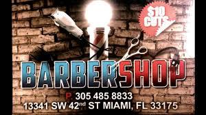 xtreme cut barbershop youtube