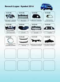 renault symbol 2014 renault symbol 2014 front bumper 620227557r 620226895r buy