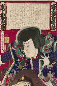 3413 best 浮世繪 images on pinterest japanese prints japanese