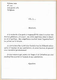 lettre de motivation femme de chambre sans exp駻ience 43 awesome lettre de motivation commis de cuisine sans expérience