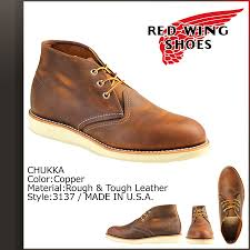 s chukka boots on sale whats up sports rakuten global market wing wing chukka