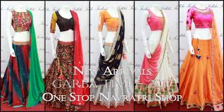 palkhi fashion houston buy indian designer clothing online