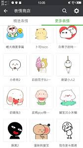 Where Do Memes Come From - why is there a big meme culture in wechat among young chinese people
