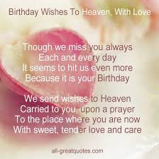 send birthday cards sending birthday wishes to heaven in loving memory cards via