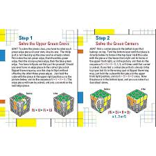 the green glass door game amazon com rubik u0027s cube game toys u0026 games