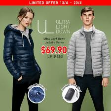 uniqlo ultra light down jacket or parka 17 20 apr 2017 uniqlo ultra light down jackets and parkas promotion