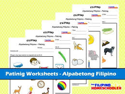 23 best ava filipino worksheets images on pinterest worksheets