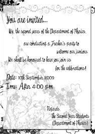 Js Prom Invitation Card Designs Farewell Invitation For Seniors By Juniors