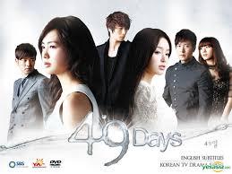 film drama korea pure love september 2014 write them all