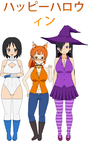 halloween party clipart kisekae 2 halloween party by dengekimatsuko on deviantart