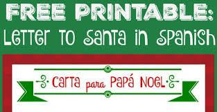 printable santa letters to santa free printable letter to santa in spanish ladydeelg