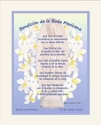 wedding blessing personalized unique mexican wedding gift in or