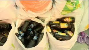 financer mariage adélaïde ramasse des bouteilles pour financer mariage