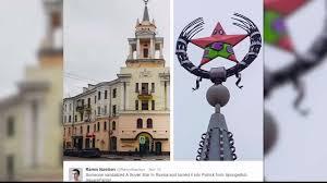 soviet star transformed into patrick from spongebob