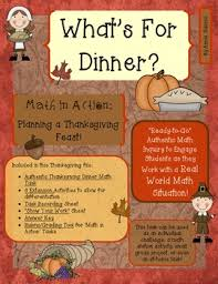 math in thanksgiving what s for dinner ready to go common