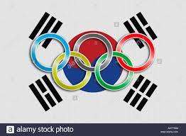 South Korea Flag Flag Of South Korea With Olympic Symbol Stock Photo Royalty Free