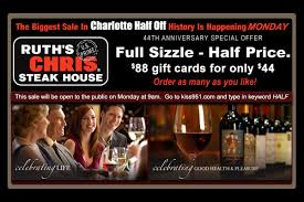 ruth s chris gift cards 50 ruth s chris gift certificates monday expiration how