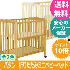 Folding Mini Crib Orange Baby Rakuten Global Market Yamato Shop Pattern Folding