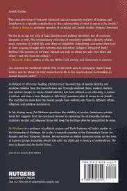 rutgers sample essay judaism essay religion or ethnicity jewish identities in evolution religion or ethnicity jewish identities in evolution zvi jewish identities in evolution zvi gitelman yaron eliav