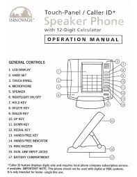 innovage panel caller id speaker phone manual documents