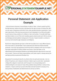 exle of college resume resume personal statement exles appropriate application